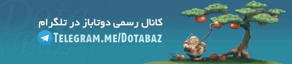 کانال تلگرام دوتاباز
