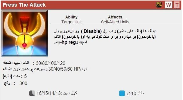 2034 11418930816
